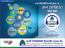 First Security Islami Bank Ltd. (FSIBL)