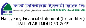 First Security Islami Bank