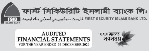 FSIBL Financial Statement 2020