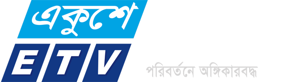 Ekushey Television