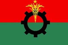 ঢাকায় আইপিইউ সম্মেলনকে প্রহসন মনে করে বিএনপি