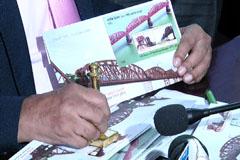 স্মারক ডাকটিকিট অবমুক্ত করেছেন রেলমন্ত্রী