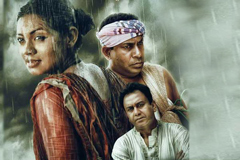 শুক্রবার মুক্তি পাচ্ছে নদী ও নারীর গল্প 'হালদা'