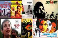 ঢাকাই চলচ্চিত্রে মুক্তিযুদ্ধ