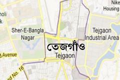 রাজধানীতে 'বন্দুকযুদ্ধে' 'ডাকাত' নিহত