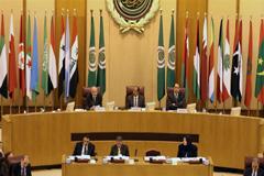 'ট্রাম্পের সিদ্ধান্ত আন্তর্জাতিক আইনের বিরুদ্ধে'