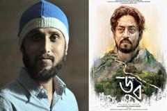 ভারতের কেরালা চলচ্চিত্র উৎসবে 'ডুব'