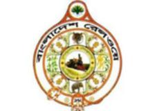 ১৮৫ জনকে নিয়োগ দেবে বাংলাদেশ রেলওয়ে