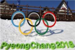 ২০১৮ অলিম্পিকে নিষিদ্ধ রাশিয়া