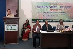 অর্থনৈতিক উন্নয়নের মহাসড়কে বাংলাদেশ : আতিউর রহমান