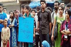 দাবি মেনেছে ব্র্যাক বিশ্ববিদ্যালয় : রেজিস্ট্রার দীর্ঘ ছুটিতে