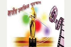 চলচ্চিত্র তারকাদের পুরস্কার তুলে দেবেন প্রধানমন্ত্রী