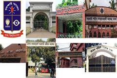 ঢাবির অধিভুক্ত ৭ কলেজের জন্য পৃথক ভর্তি পরীক্ষা