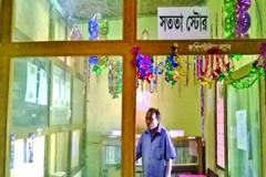 শিক্ষার্থীদের মধ্যে শুদ্ধাচার চর্চায় 'সততা স্টোর' চালু