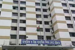 চট্টগ্রাম বোর্ডে নতুন করে জিপিএ-৫ পেয়েছেন ২৩ শিক্ষার্থী
