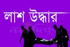 টাঙ্গাইলে বাড়ির সেপটিক ট্যাংকে দম্পত্তির লাশ