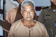 মানব পাচার : সেই থাই জেনারেল দোষী সাব্যস্ত