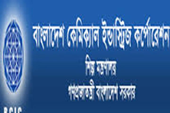 ছবি: বাংলাদেশ কেমিক্যাল ইন্ডাস্ট্রিজ কর্পোরেশনের লোগো