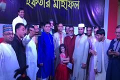 জেদ্দায় প্রবাসী বাংলাদেশিদের সম্মানে ইফতার অনুষ্ঠিত