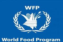 বিশ্ব খাদ্য কর্মসূচির ঢাকা অফিসে চাকরির সুযোগ