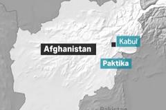 আফগানিস্তানে পুলিশ সদর দপ্তরে আত্মঘাতি বোমা হামলা