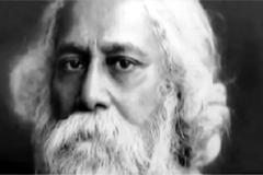 ২৫ শে বৈশাখ রবীন্দ্রনাথ ঠাকুরের ১৫৬তম জন্মজয়ন্তী