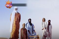 আন্তর্জাতিক লোকসংগীত উৎসব: মঞ্চ মাতাবেন যারা