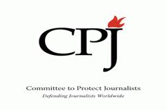 বাংলাদেশের সাংবাদিক হত্যাকারীরা ধরাছোঁয়ার বাইরে : সিপিজে
