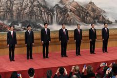 চীনের কমিউনিস্ট পার্টির পলিটব্যুরোর ৭ সদস্যের নাম ঘোষণা