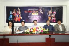শিল্পকলায় 'সৃষ্টি-মীনাবাজার নৃত্যনাট্য উৎসব'