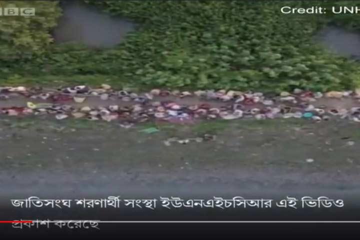 ড্রোন ভিডিওতে বাংলাদেশ সীমান্তে রোহিঙ্গাদের ঢল