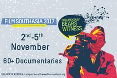 নেপালে দ.এশীয় প্রামাণ্য চলচ্চিত্র উৎসবে উদীচী'র 'ক্ষতচিহ্ন'