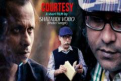 ইউটিউবে ভব'র স্বল্পদৈর্ঘ্য চলচ্চিত্র 'কার্টেসি' (ভিডিও)
