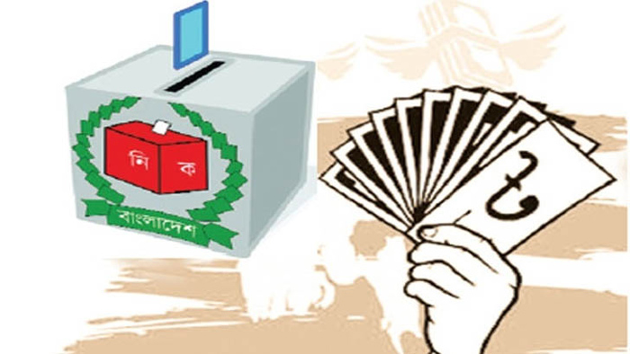 ৮ হাজার কোটি টাকার নির্বাচনি ব্যয়ে চাঙ্গা অর্থনীতি