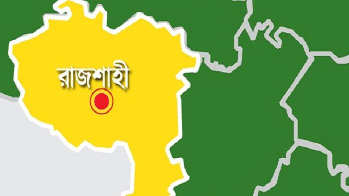 রাজশাহীতে বিএনপি-জামায়াতের হামলায় আ. লীগ নেতা নিহত