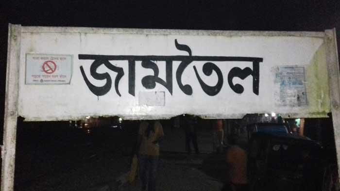 উত্তরবঙ্গের সঙ্গে ঢাকার ট্রেন চলাচল বন্ধ