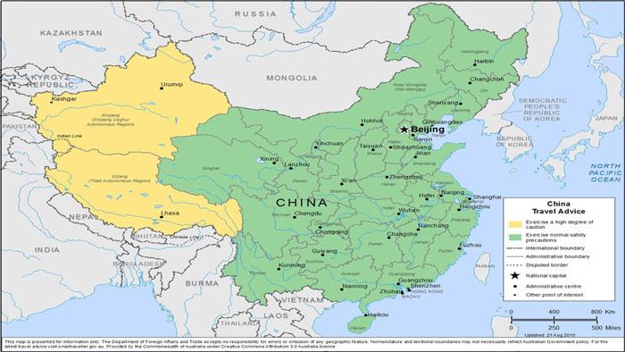 চীনের হোটেলে আগুন: নিহত ১৮