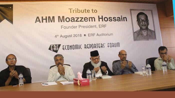 মোয়াজ্জেম হোসেন ছিলেন পরিশুদ্ধ সাংবাদিক