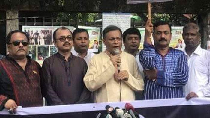 'কোমলমতি শিক্ষার্থীরা ঘরে গেলেও ষড়যন্ত্রকারীরা থেমে নাই'