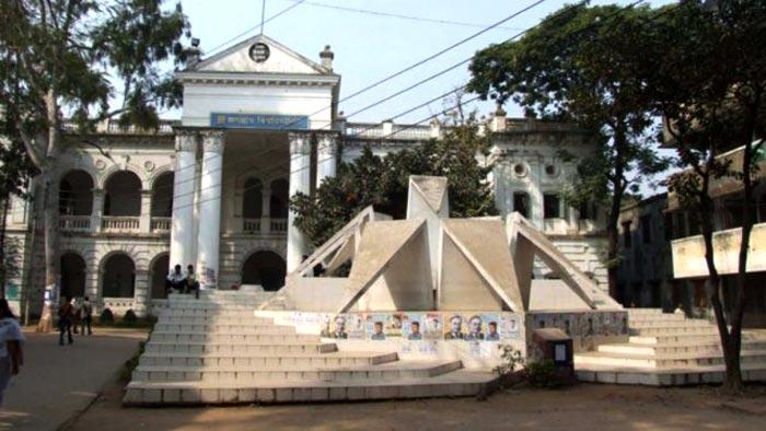 আজ জগন্নাথ বিশ্ববিদ্যালয়ের প্রতিষ্ঠাবার্ষিকী
