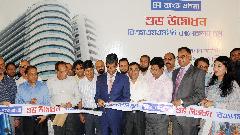 ব্যাংক এশিয়ার 'বিএসএমএমইউ কালেকশন বুথ' উদ্বোধন
