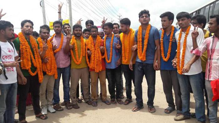 কোটা আন্দোলন: রাশেদ-ফারুকসহ ১০ শিক্ষার্থী কারামুক্ত