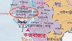 কক্সবাজারে ৫টি জলদস্যু ও সন্ত্রাসী বাহিনীর আত্মসমর্পণ