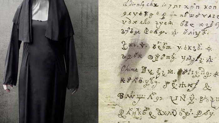 শয়তানের চিঠি: ৩০০ বছর পর উদ্ধার