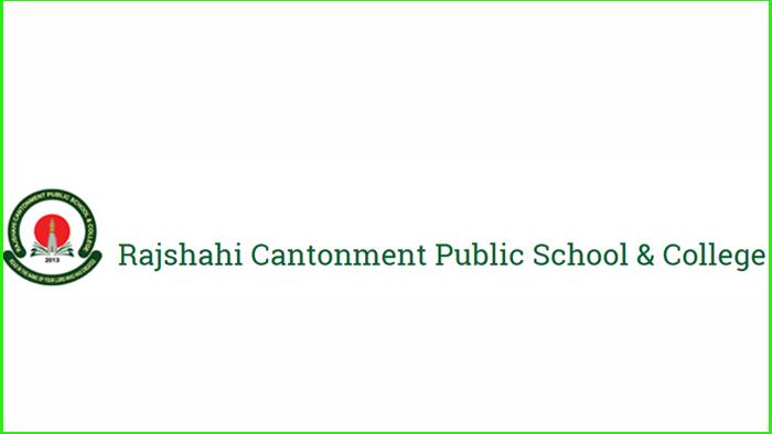 রাজশাহী ক্যান্টনমেন্ট পাবলিক স্কুল ও কলেজে চাকরির সুযোগ