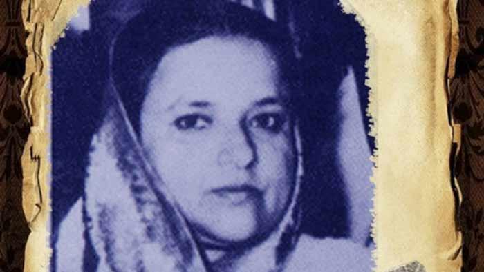 বঙ্গমাতা শেখ ফজিলাতুন্নেছা মুজিবের ৮৮তম জন্মবার্ষিকী পালিত