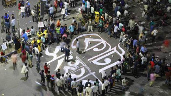 ৩০ ভাগ কোটার দাবিতে ফের আন্দোলনে 'মুক্তিযুদ্ধ মঞ্চ'