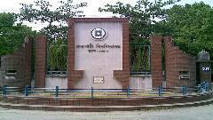 জাতীয় শোক দিবসে রাবি প্রশাসনের নানা কর্মসূচি