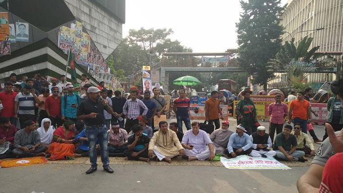 মুক্তিযোদ্ধা কোটা বহাল রাখার দাবিতে ঢাকা-আরিচা মহাসড়ক অবরোধ