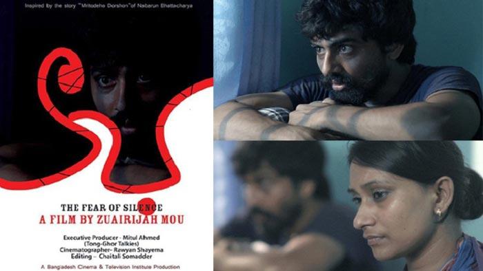 বাংলাদেশি স্বল্পদৈর্ঘ্য চলচ্চিত্র 'ভয়' দিল্লীতে শ্রেষ্ঠ
